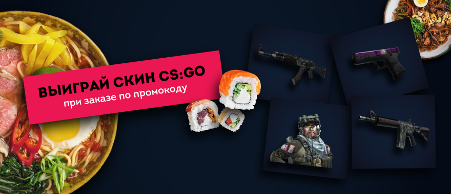 Counter-strike вместе с TokiNY!